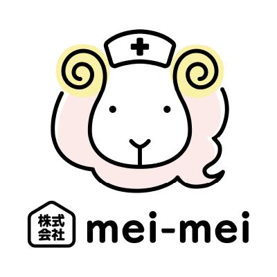 株式会社mei-mei